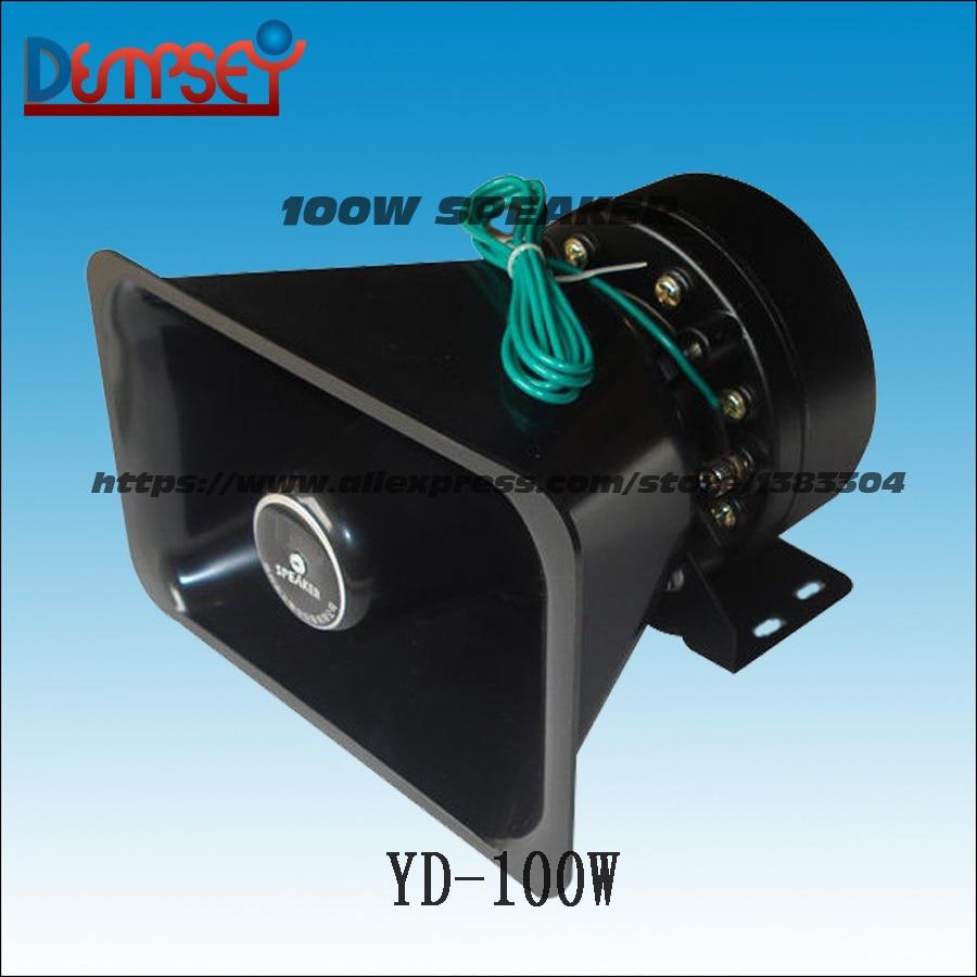 Dempsey 100W 12V Train Horn Loudspeaker Siren For Car Alarm Warning Speaker Alarm Sound Police Megafone Sound Accessory(YD-200W)