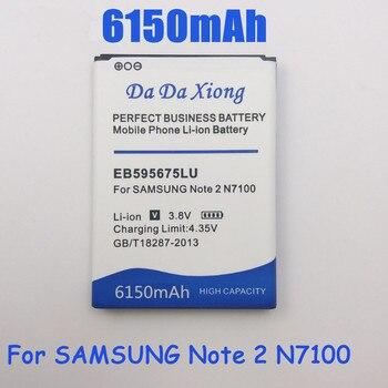 6150mAh EB595675LU de la batería para Samsung Galaxy nota 2 N7100 E250 LTE N7105 N7102 T889 L900 Verizon i605