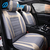 Digitalboy New Car Seat Cover Linen Universal Size Car 5 Seat Car Cushion Front And Back