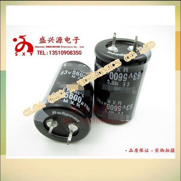 New stock hard feet aluminum electrolytic capacitor 63 v5600uf 5600 uf63v volume: 25 * 40