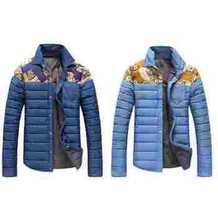 Новое Прибытие мужская Мода марка 2 цветов Мода вниз и парки зимние куртки для мужчин случайные пальто № 174 P95