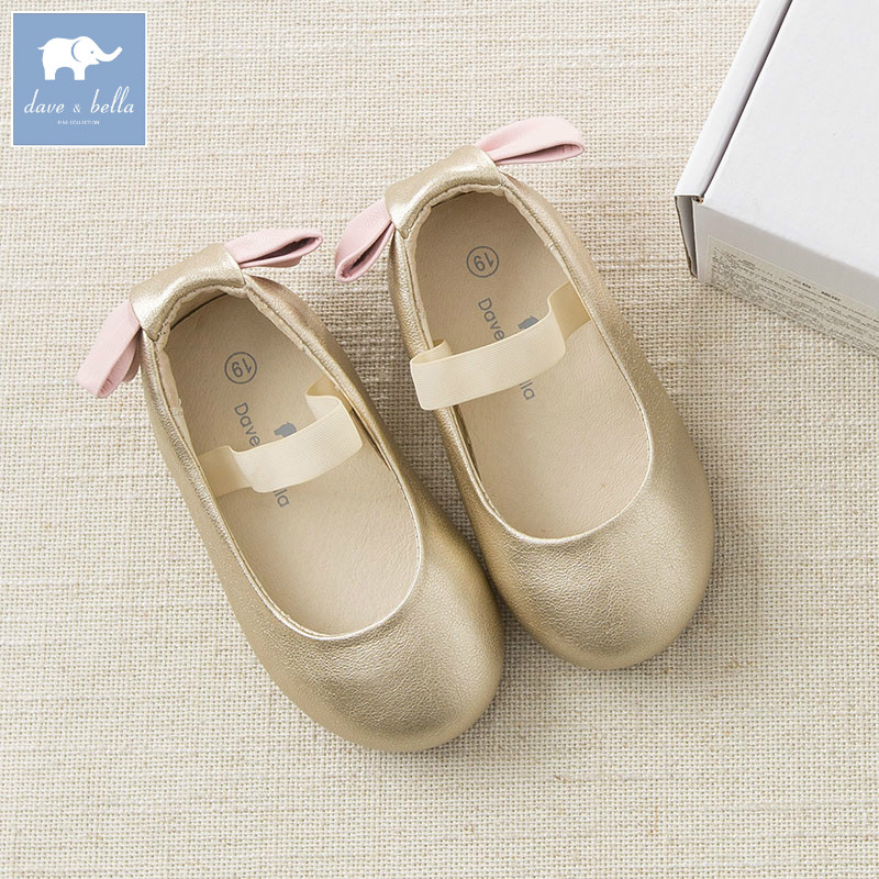 DB6749 Dave Bella Summer Baby Girl Leather Shoes Children Princess Shoes