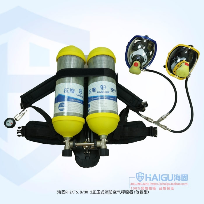 Sea Solid RHZKF6.8 / 30-2 Double Bottle Positive Pressure Firefighting Air Respirator ( He Saved Type )