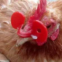 new materials Poultry Chicken Eye Glasses Blinders with Pin glasses for chickens chicken bite prevention