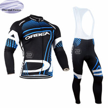 triathlon ORBEA team Winter Thermal Fleece Men Cycling Jersey Set Ropa  Ciclismo Outdoor sport Long Sleeve 0da15e366