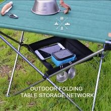 Уличный складной стол подвесная корзина для хранения кемпинга сумка отделочная сетка дикая стойка для пикника кемпинга сетчатый мешок для хранения