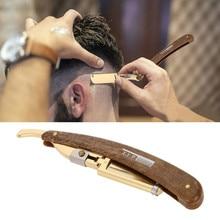 Ручной шевер складной Бритва для бороды, из нержавеющей стали, бритва, Мужская удобство инструменты Портативный высокое качество