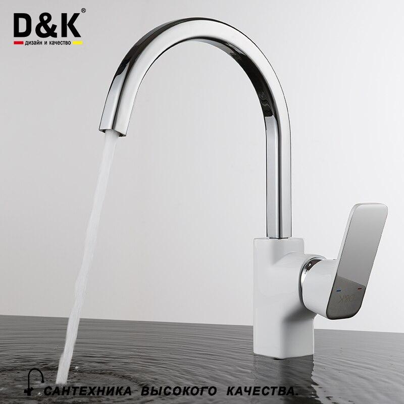 D & K Küchenarmaturen Weiß Chrom Messing Einzigen Handgriff 720 Grad ...