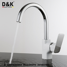 D&K Kitchen Faucets White Chrome Brass Single Handle 360 Degree Rotation Hot and cold water tap DA1432416
