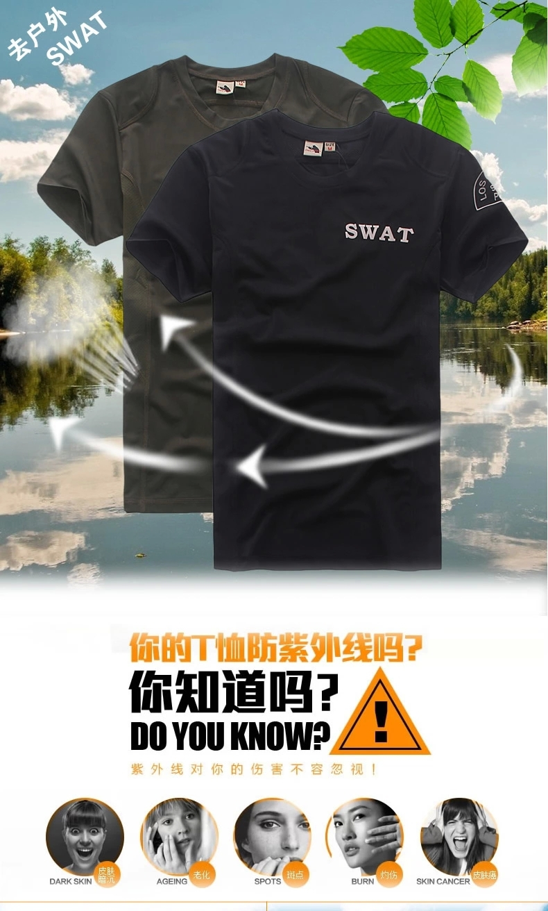 Tactical Military T-shirt Men Spring And Summer Men's Outdoor Wicking Freedom Rider T-shirt SWAT Army Fans Drying Relax