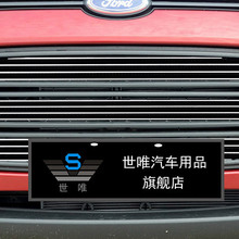 Buy Ford Ecosport Grille And Get Free Shipping On Aliexpress Com
