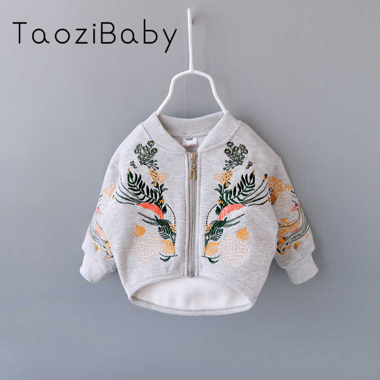 Spring Girl Children's Clothing, Long Sleeved Cardigan Zipper, Baby Embroidered Coat, Flower Coats, Kids Blazer kamerar qv 1 lcd viewfinder for 3 3 2 canon nikon sony olympus dslr cameras