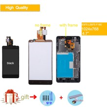 цена на Original 4.7 HD-IPS LCD For LG Optimus G E975 LCD Touch Screen Digitizer with Frame Replacement LS970 F180 E971 E973 Display