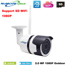 Newest style Outdoor wifi IP camera 1080P security CCTV webcam HD night vision waterproof IP cam with External SD card slot