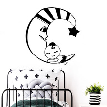 Funny Sleeping Baby Wall Stickers Home Decoration for Kids Room Decal Murals Wallpaper