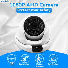 hot NEW Home HD Surveillance 2MP AHD Indoor Dome infrared Security 1080P CCTV Camera Free Shipping