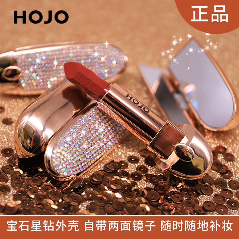 HOJO Matte Lipstick Shiny Diamond Gold Silver Nude Waterproof Long Lasting 8 Colors Gorgeous Makeup Cosmetics With Mirror