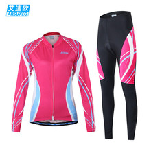 Pro Quick Dry Women's Long Sleeve Cycling Set Clothing Sets Bike Bicycle Sportswear Mtb Cycling Jersey and  3D Gel Padded Pants 2017 autumn patriots jersey long sleeve cycling sets 3d padded sportswear mountain bicycle bike apparel cycling men clothing
