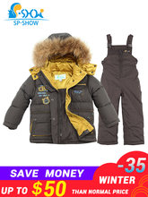 spshow -35 degrees russia Winter Luxury Brands Children Hat real nature Fur Down Jacket super thick down snowsuit(China)