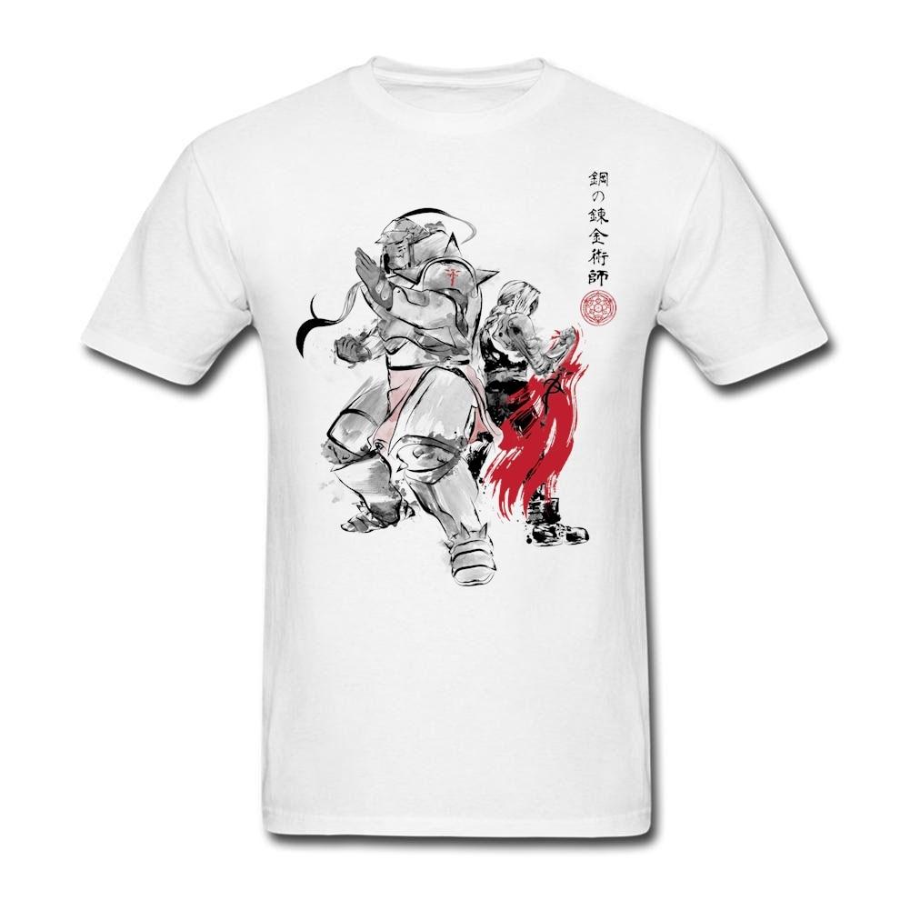 Shirt design companies - T Shirt Team Designs Brotherhood Sumi E For Men T Shirt Design Company Short