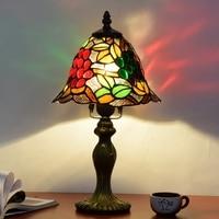 Originality Tiffany color glass grape small desk lamp American Pastoral countryside Red green Decorative light 110 240V E27 20CM