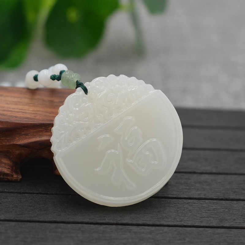 Naturel blanc Afghanistan Jades pendentif collier sculpté caractères chinois pendentif cadeau pour hommes Jades pierre pendentif bijoux