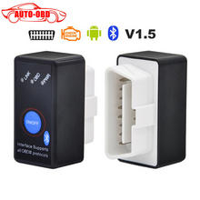 V1.5 Super Mini ELM327 Bluetooth ELM 327 V1.5 OBD2 OBD ii Car code Scanner with switch for Android Symbian Windows free shipping