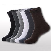 Herren Atmungsaktive Socken Klassischen Business-marke 100% Baumwolle Mann Socken Casual Winter Thermische Socken Calcetines 6 Farbe