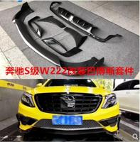 Carbon Finber Front Lip Rear Bumper Diffuser Side Skirt Splitters Body Fender For BENZ W222 S63 S65 2014 2015 2016 2017 2018