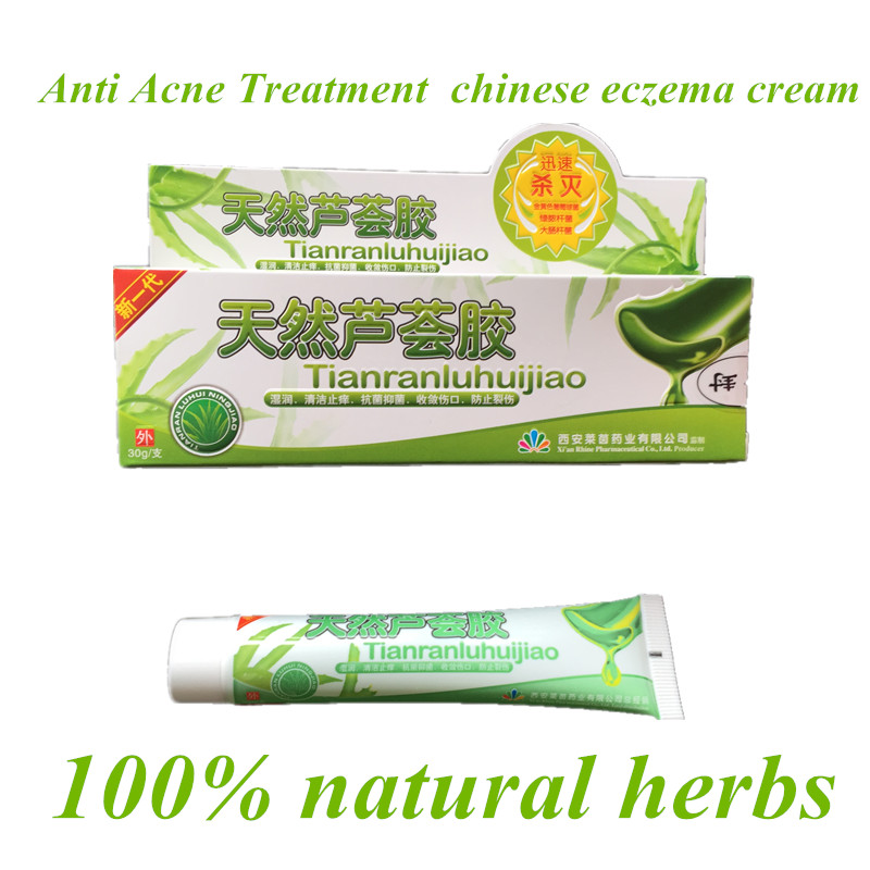 5Packs chinese eczema cream Anti Acne removal , Skin Care dermatitis Pimple, blisters, acne treatment skin rash natural 2 boxes anti acne skin gel chinese eczema cream acne removal dispelling cream acne removal skin care aloe vera gel anti acne