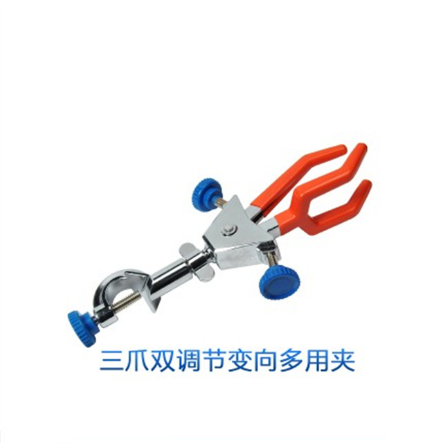 three prong multiple direction buret clamp double adjustable 0 70mm