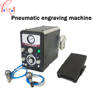 Two headed pneumatic engraving machine Jewelry microcarver and roll beading pneumatic micro mounted engraving machine 110/220V