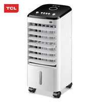 TCL Electric Portable Cool Air Conditioner Cooling Cold Fan for Home Intelligent Desk Air Purifier Humidifying Refrigeration Fan