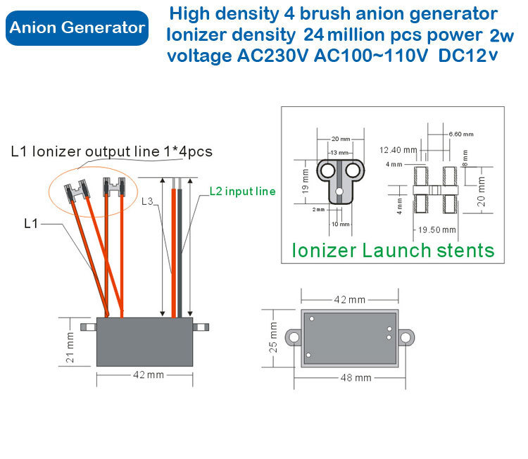 air purifier for home anion generaotr,ionizer density 8million pcs In addition to dust, negative oxygen molecules,