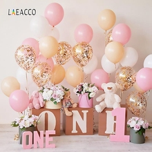 Laeacco 1st Birthday Balloons Interior Background Poster Baby Photography Party Scene Photographic Backdrop For Photo Studio цена