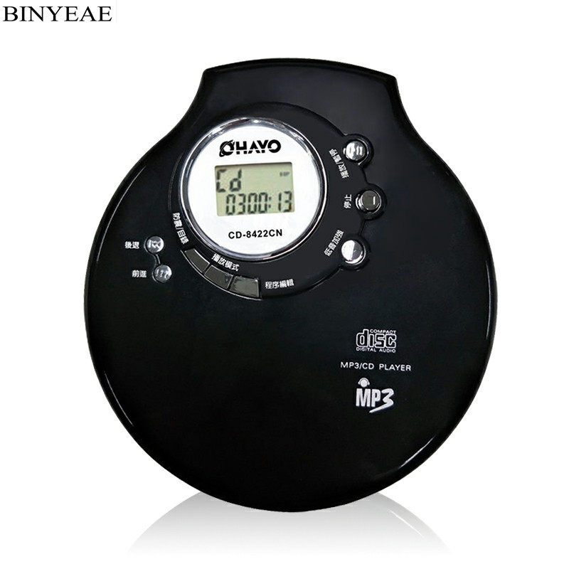 2018 Special Offer Real Binyeae Free Shipping; Rayden Walkman Cd / Mp3 Player English Listening Portable Cd-8422 2018 real special offer brainlink portable brainwave sensor enabled bluetooth transmission