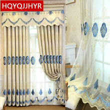 High quality custom European luxury Blackout curtains for Living Room Windows classic silver gray Bedroom/Kitchen