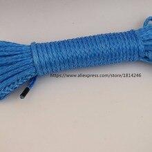 4 мм* 15 м синяя лебедка веревка, лебедка ATV линия 4 мм, синтетический лебедка кабель, плазменная веревка