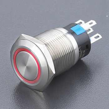 latching type ring illuminated LED metal pushbutton switch 19mm 1NO1NC - DISCOUNT ITEM  5 OFF Lights & Lighting