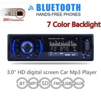 3 Inch 1 DIN In Dash Bluetooth 7 Color Light Car Stereo FM Radio MP3 Audio