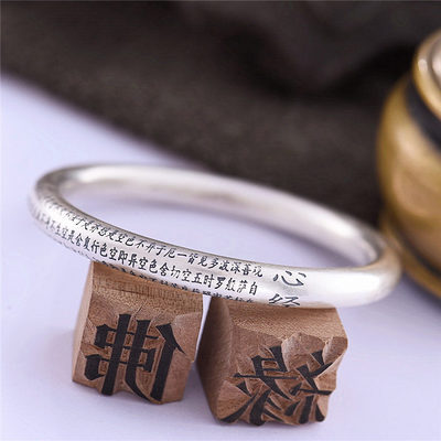 Women Bangles S990 sterling silver / Heart Sutra Lettering / Fashion Handmade original design