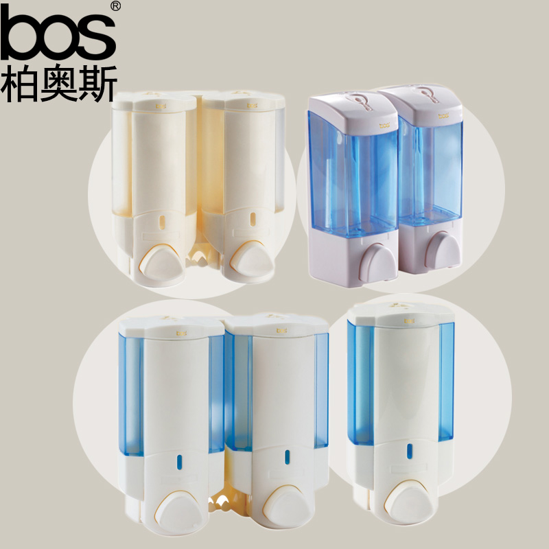 Bathroom Hand Sanitizer Shower Room Soap Box Wall Mounted