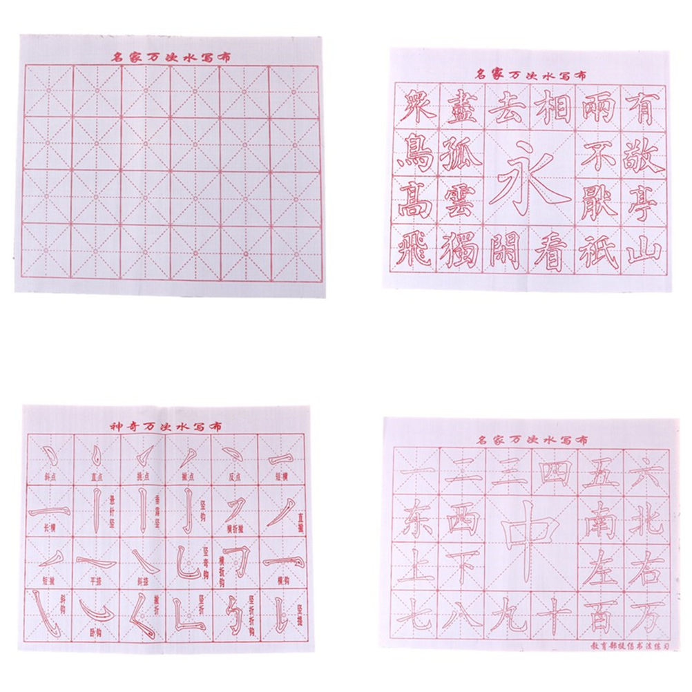 Magic Chinese Calligraphy Brush Water Writing Cloth Clothing Flannel Fiber Fabric Painting Practice Intersected Figure 1PCS New