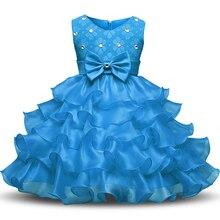 Chrismas Dress Babe Baby Girls First Birthday Communion Dresses Kids Party Ball Gown Princess Bridesmaid Children Tutu Dress Girl 0-8 Year