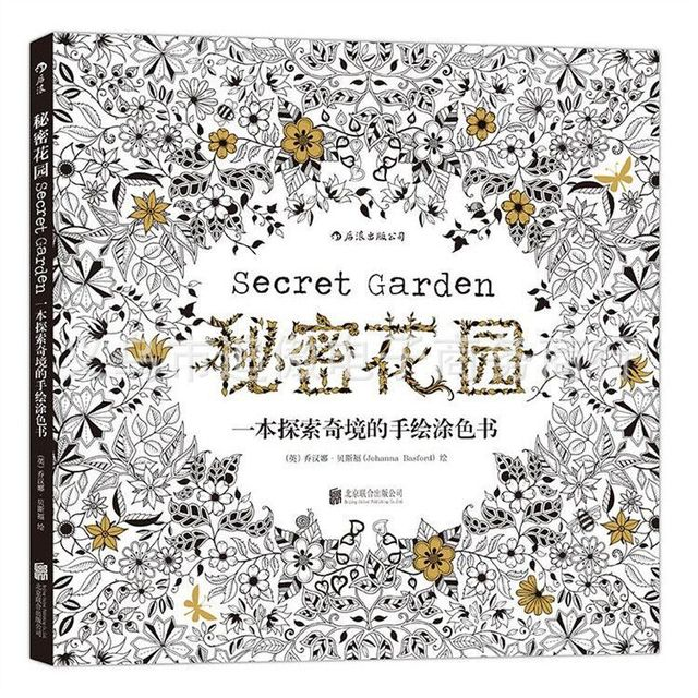 Secret Garden An Inky Treasure Hunt And Coloring Book By Johanna Basford Chinese English 1PC