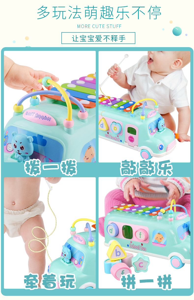crianças ônibus escolar bebê menino brinquedos para bebe oyuncak