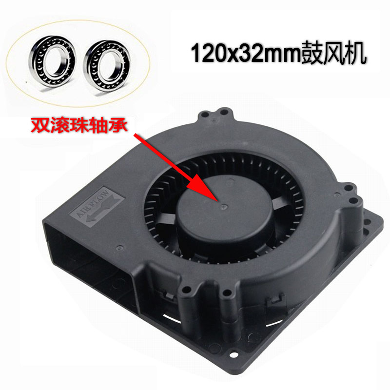 Double Ball <font><b>DC5V</b></font> 12V 24V <font><b>48V</b></font> 120MM 120X120X32MM 12032 Turbo Blower Car Seat Cooler Cooling Fan image