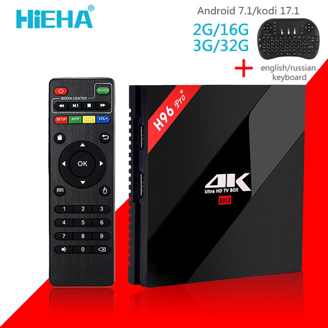 Hieha 2G 16G H96 Pro Plus 4K Android TV Box Android 7.1 ...