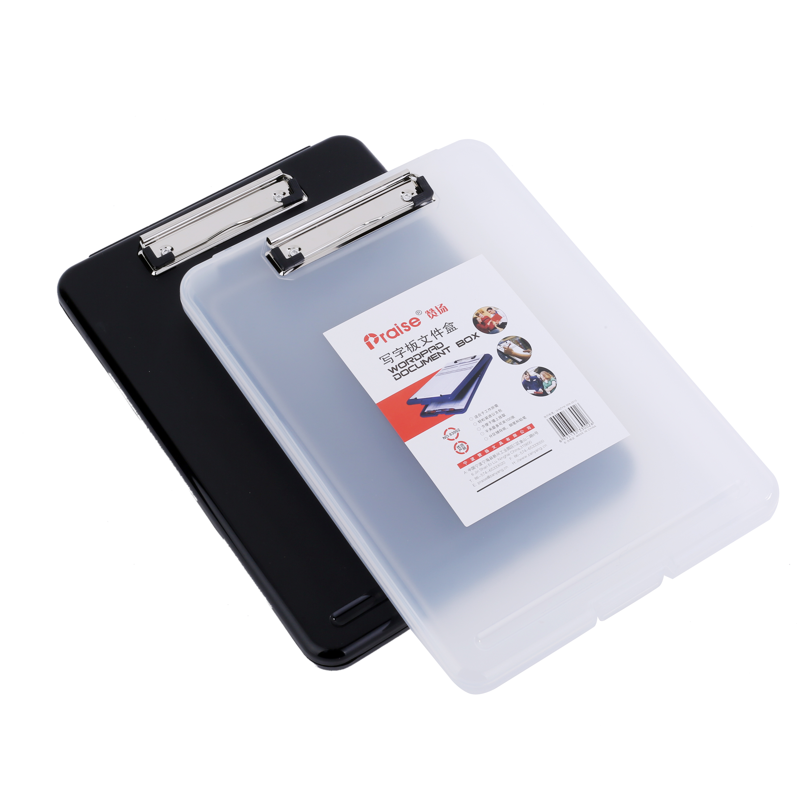 New Style Multifunctional File Box Black And Transparent Plastic Clipboard A4 Document Filling Stationery Organizer Stationery