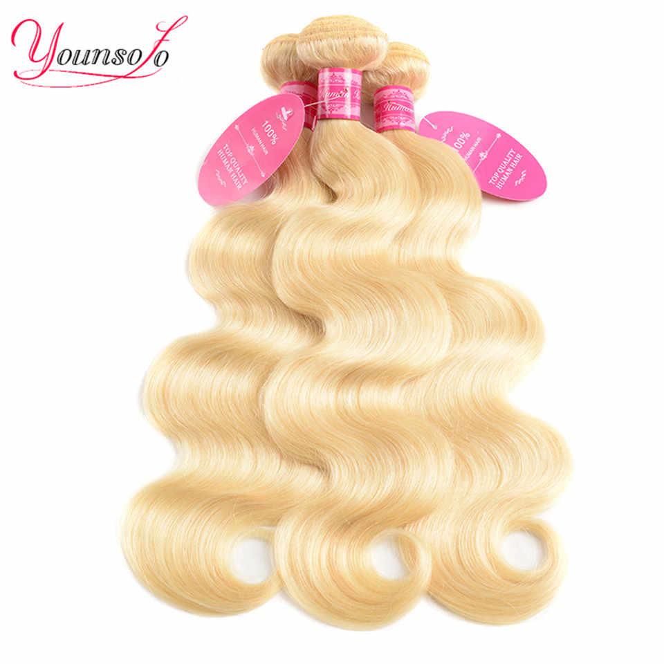Younsolo 613 светлые пучки с закрытием волнистые человеческие волосы пучки с закрытием remy волосы кружева фронтальное Закрытие с пучками